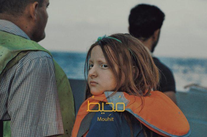 Zeid Hamdan – Mouhit