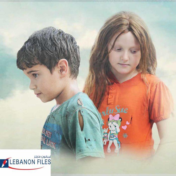 Lebanon Files